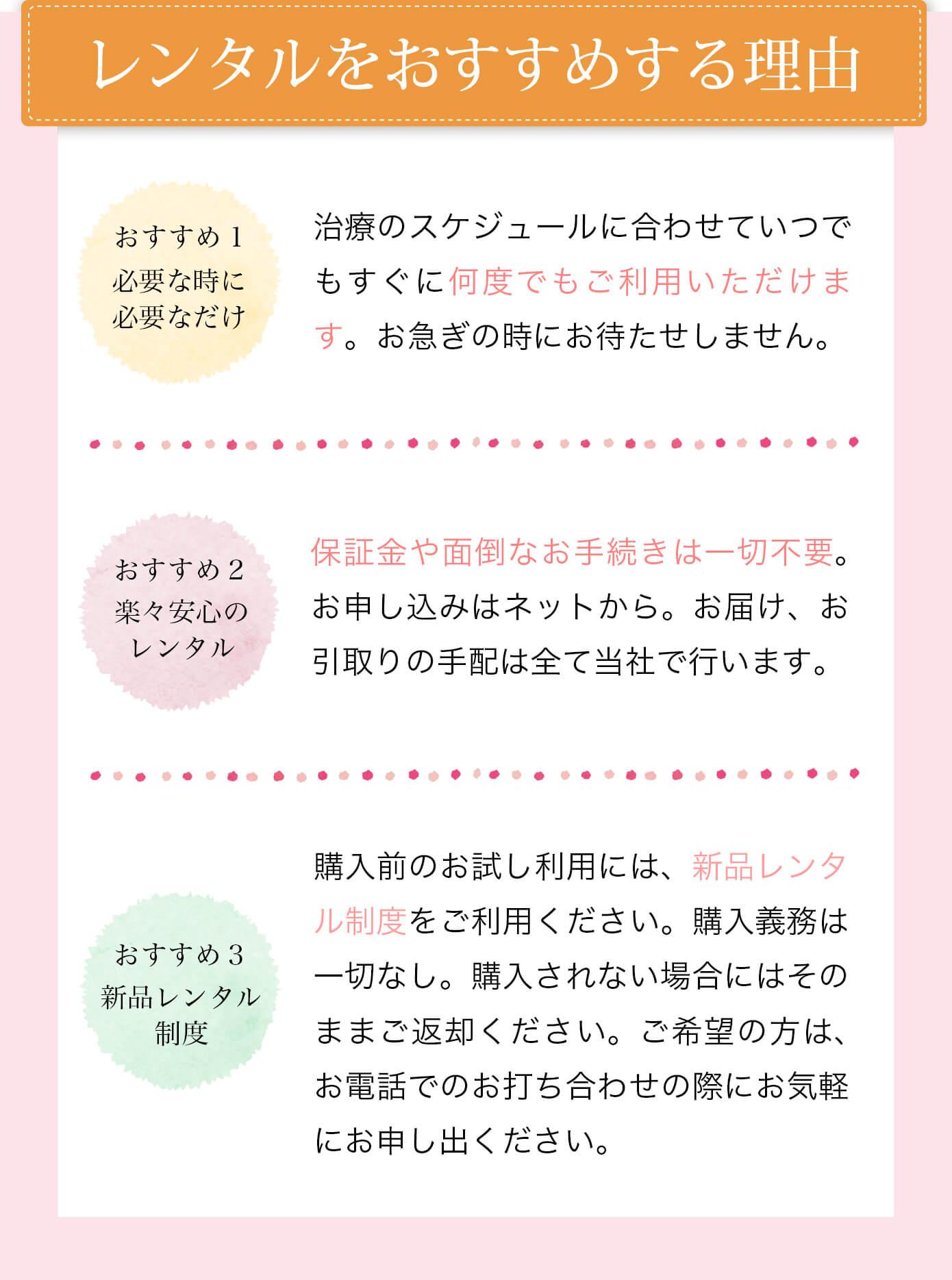 サンマット紹介6